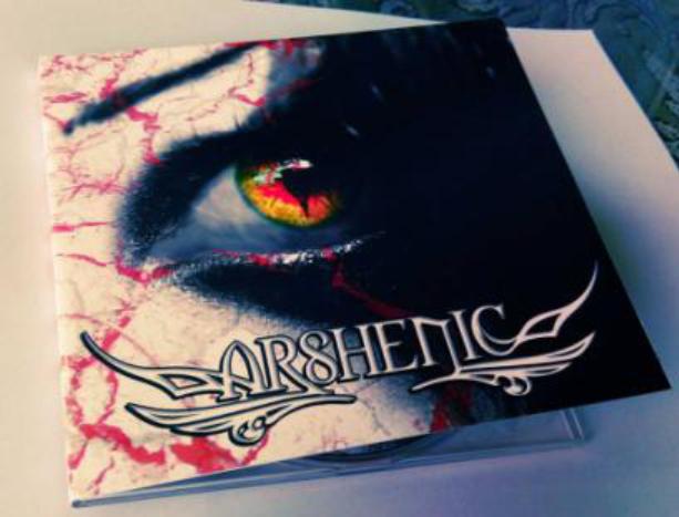 Arshenic Photo 3