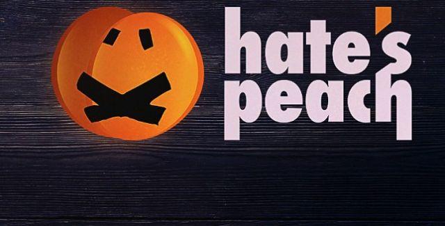 """Hate's Peach przypomina o sobie klipem do utworu """"Nothing Inside""""!"""